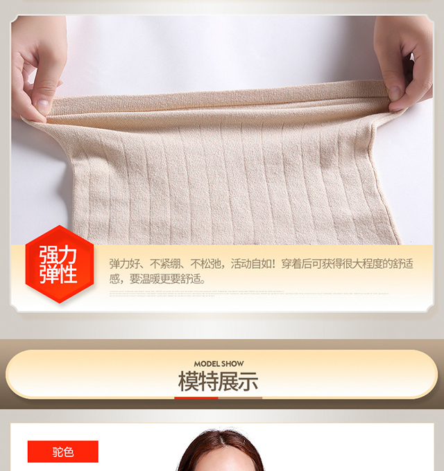 Hombres y mujeres de cintura tibio de otoño invierno 季男 cintura faja cintura su estómago caliente en invierno.