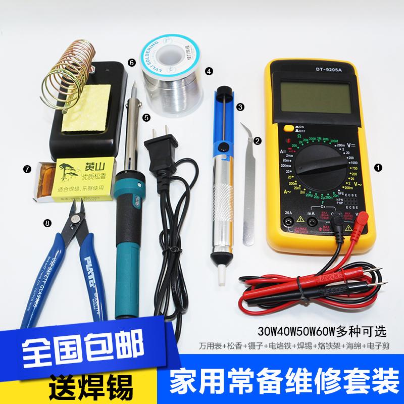 Post soldering electric iron set household electric soldering iron soldering gun maintenance of electric iron welding welding pen tool temperature