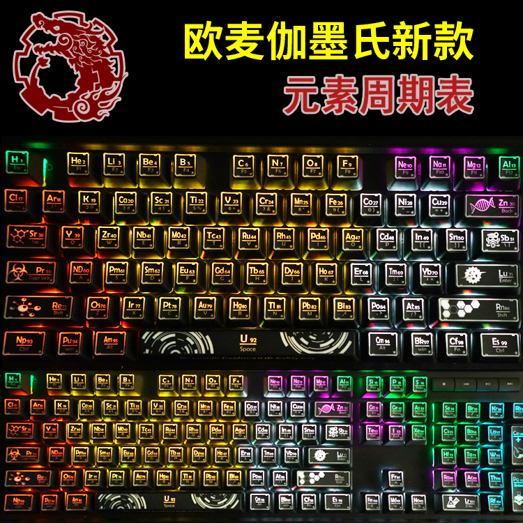 The four generation of black sheep eye Corsair K70RGB chastener cherry game mechanical keyboard light cap