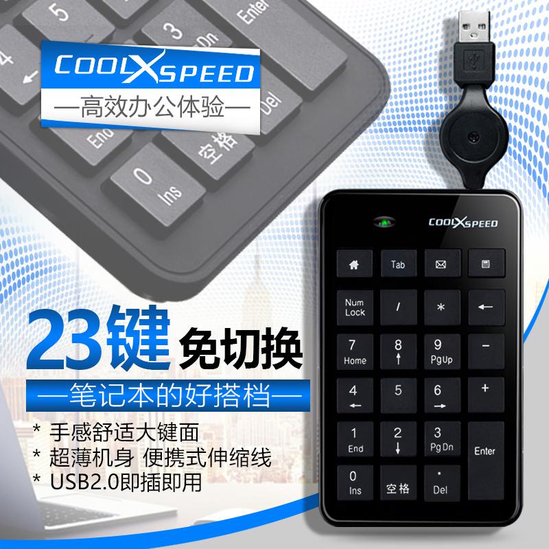 La Portabilità dei Mini - portatile digitale via Cavo e la tastiera tastiera USB senza passare La Linea di Espansione Finanziaria