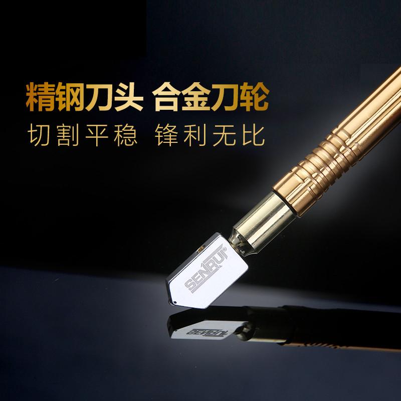 เครื่องตัดกระจกกระจกอัตโนมัติตัดกระจกตัดมือตัดเครื่องมือตัดกระจกจากใบมีดที่ตัดกระเบื้อง