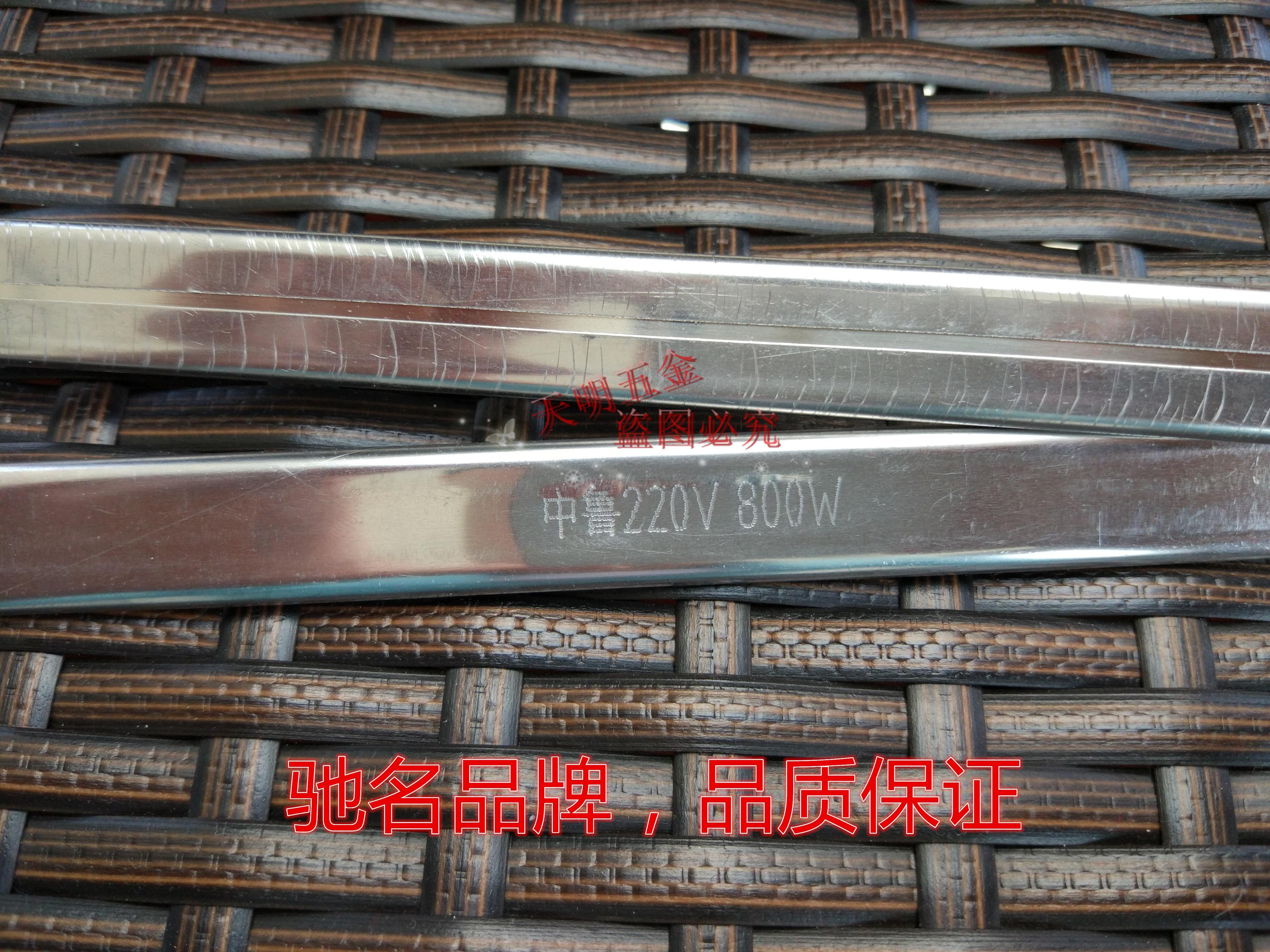 Các nhà sản xuất máy đóng gói gối loại phụ kiện hoành phong nhiệt điện sưởi ấm vùng 220V800W50V800 mảnh
