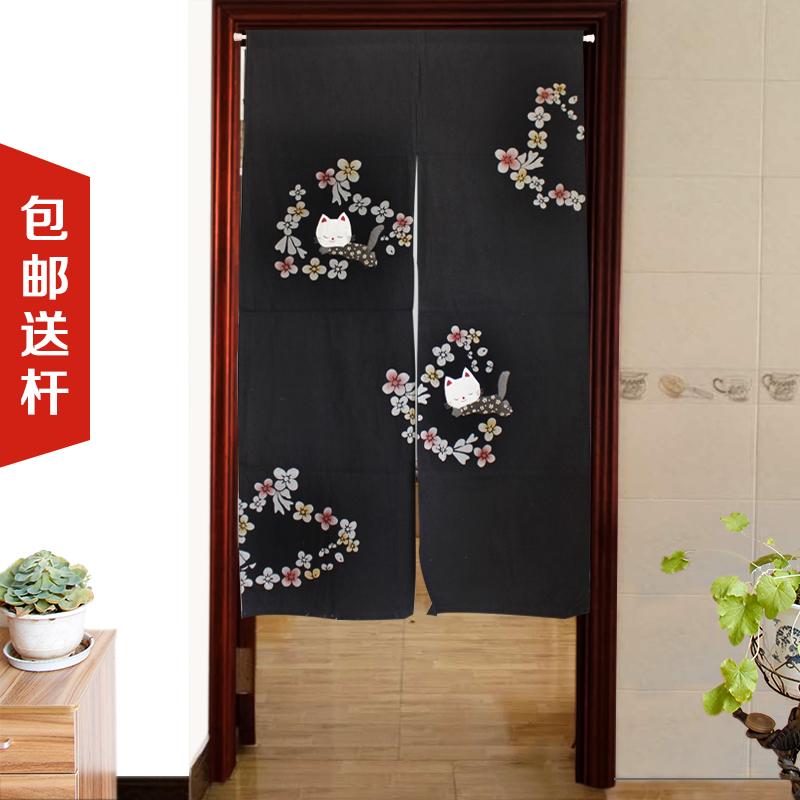 Impression manuelle du rideau de coton japonais jardin chinois vent rideau de séparation de tissu d'ombrage de salon de paquets envoyé de la tige