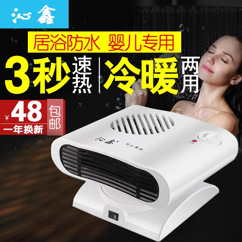 mali gospodinjski prazno glavo mini ventilator grelnika klima blaga z dvojno rabo, z glavo klimatskih topel zrak vroč zrak