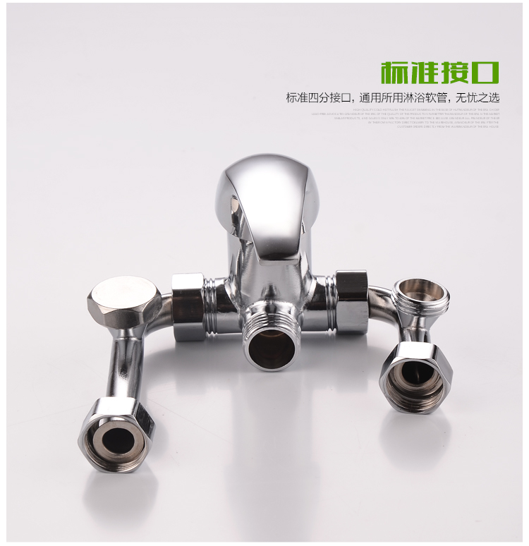 Valve shower shower water heater mixing with the mixing of cold and hot water tap valve switch parts shipping