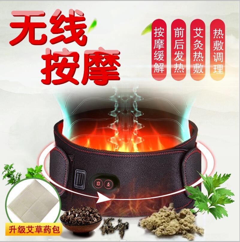 napięcie elektryczne ogrzewanie przez pas lędźwiowy dysku. masaż pleców ciepłe i gorące