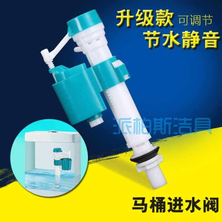 The toilet seat toilet tank fittings Sheung Shui New Vintage universal toilet tank water inlet valve