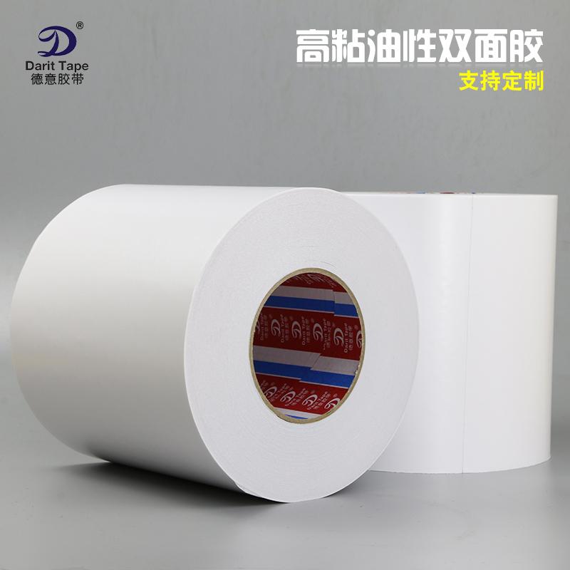 高い粘着油性両面テープ薄型強力なフォトフレーム影楼専用両面テープ16CM *ひゃくメートルが注文