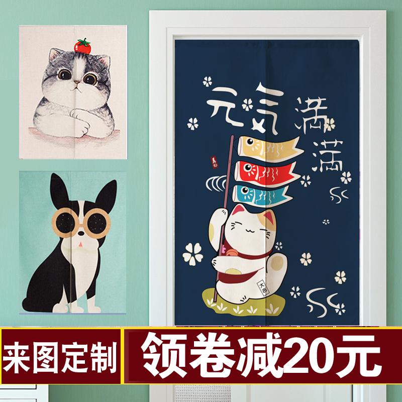 Die nordischen Baumwolle und Leinen der Katze, halb - vorhang stoff abgeschnitten schlafzimmer, wohnzimmer, Tür - vorhang - eigene logo