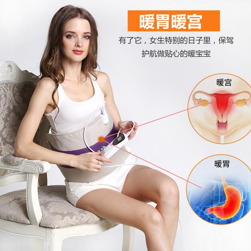 A hérnia de disco lombar de massagem por vibração no Frio Quente emagrecimento cinto cinto cinto de aquecimento