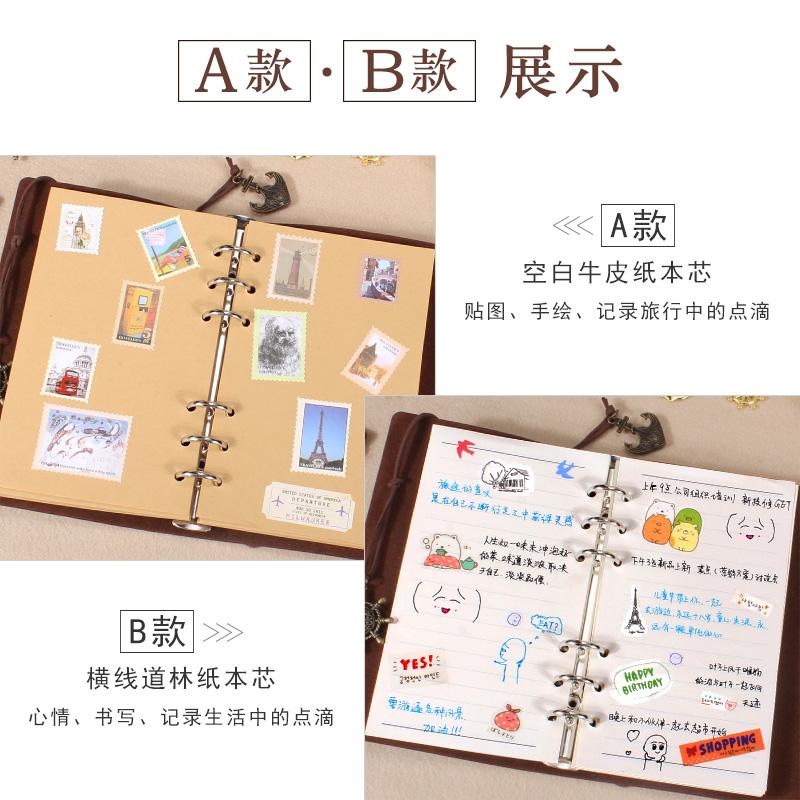 ルーズリーフスーツ記事殻透明プラスチック旅行記旅行ケース手帳メモ帳2026diy
