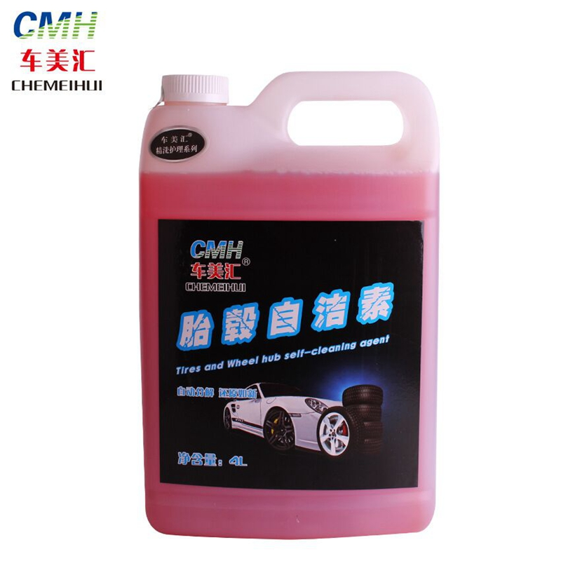 Cleaning wheel cleaning cleaning agent cleaning rust remover lotion tire rust cleaning liquid wheel hub