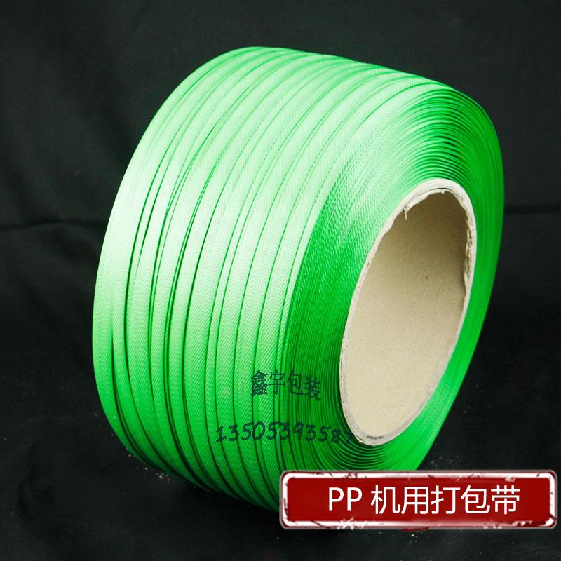 Mil metros por cor semi - automática máquina de embalagem Cintas Cintas de plástico PP alça de FITA de embalagem