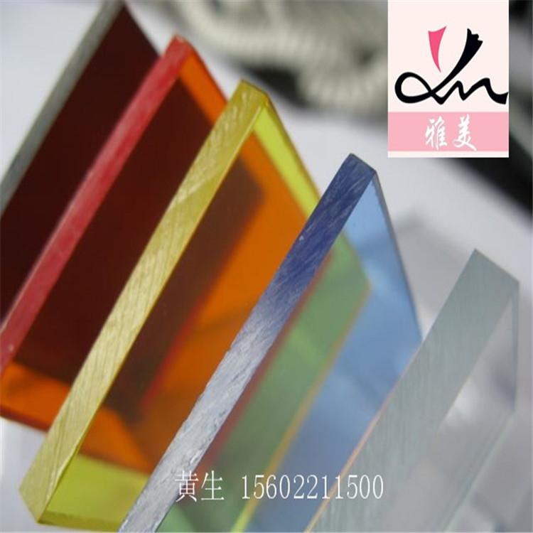 Consiglio di Colore acrilico trasparente - materiale organico rilancio la Lavorazione DEL VETRO piatto del Laser incisione su misura.