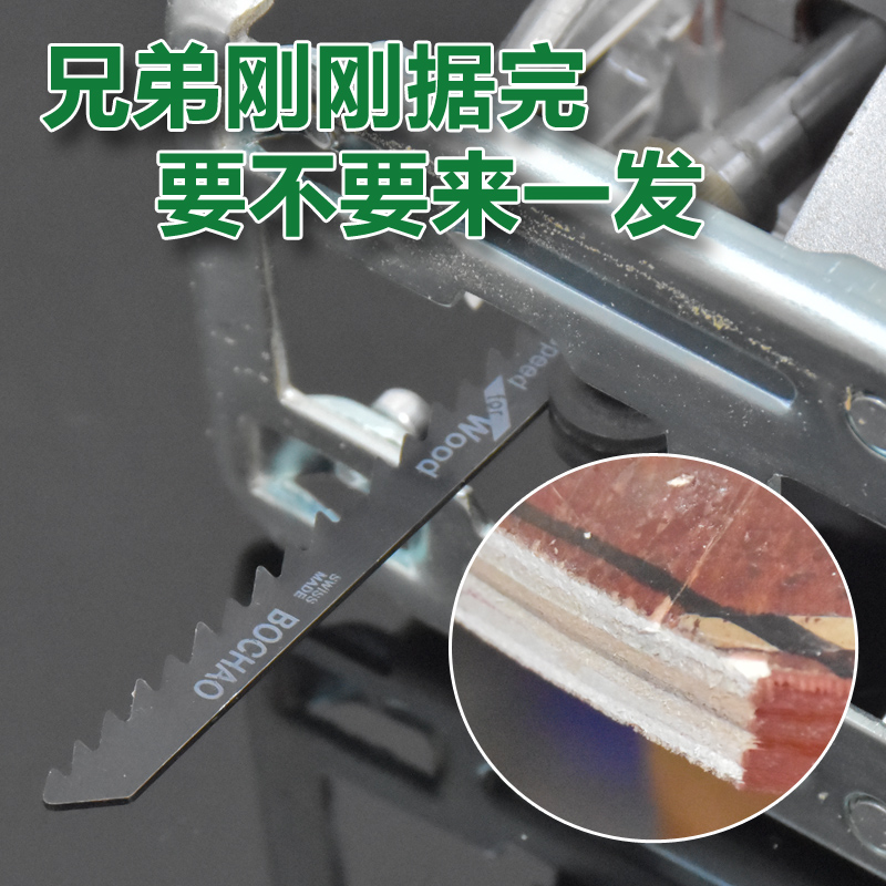 Cutting metal plastic pipe for electric curve saw blade high speed steel tool steel type T double hole fine tooth woodworking sawing machine