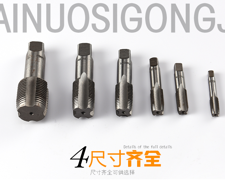 Cylindrical pipe thread tap tap G1/8G1/4G3/8G1/2G3/4G1 inch tube / pipe special