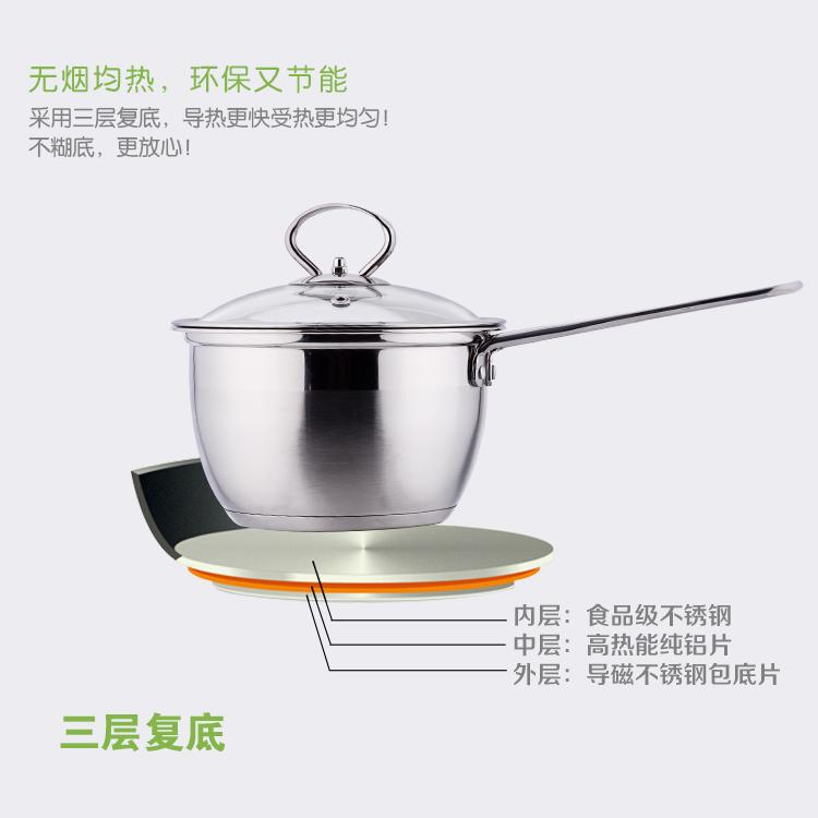 xiao tang 18cm mini pečico domov otroka ne lonec za juho na splošno elektromagnetno elektromagnetno peči, general