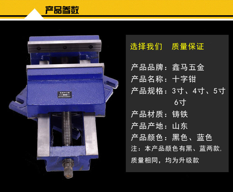 Planing machine vise vise QB160200250320 machine with 8 inch 10 inch 12 inch