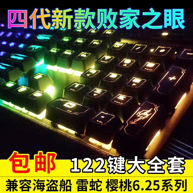 дом на клавиш чери пиратски кораб пирати клавиатура машини клавиатура игра игра в машини.