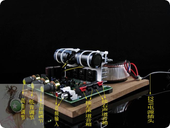 給力騒音/ 220 V .大出力アンプ基板環牛四管アンプ/スピーカーアンプをパソコン扇風機