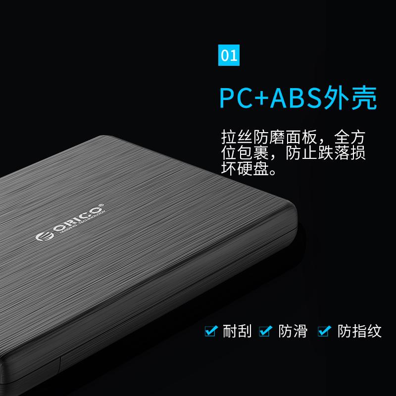 Externe festplatte sata - festplatte box laptop festplatte mobile notizen mobile gehäuse