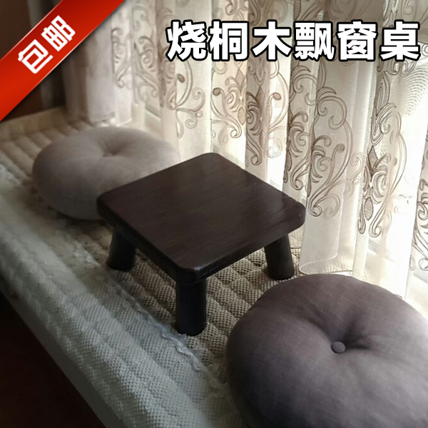 Small antique Chinese wood pit tripod Luohan arhat bed wooden shelf tatami matting