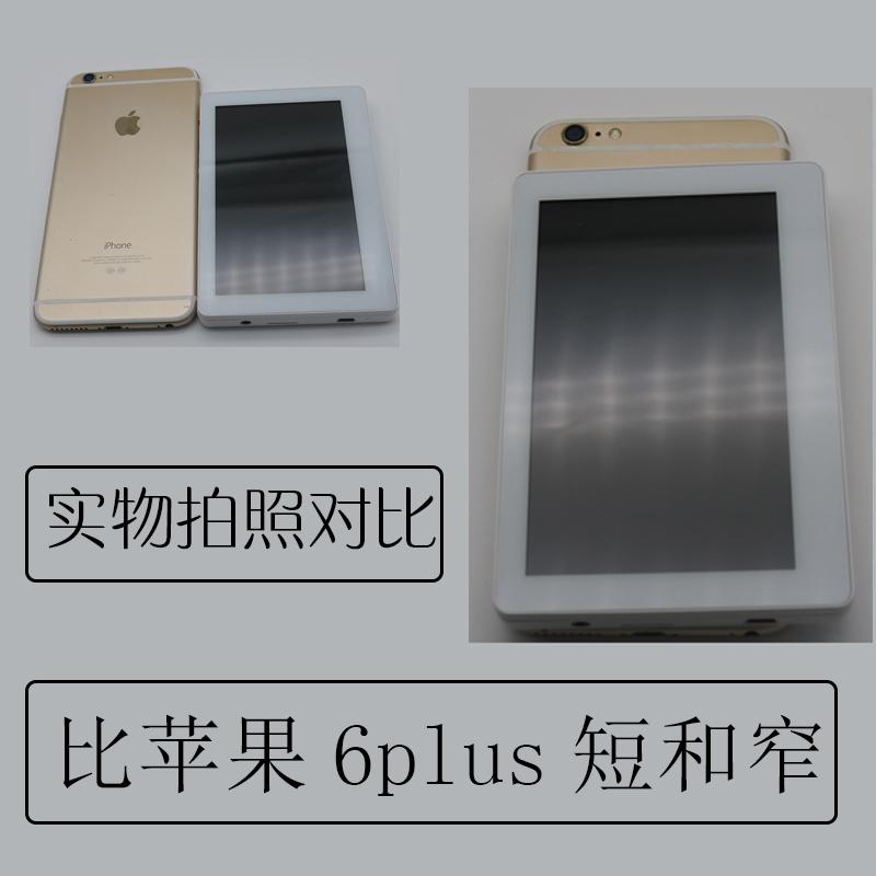 - 5 - Zoll - touchscreen, Android eine MP5 ultra mini wireless WiFi MP4 - E - book - Schüler MP3 - spieler