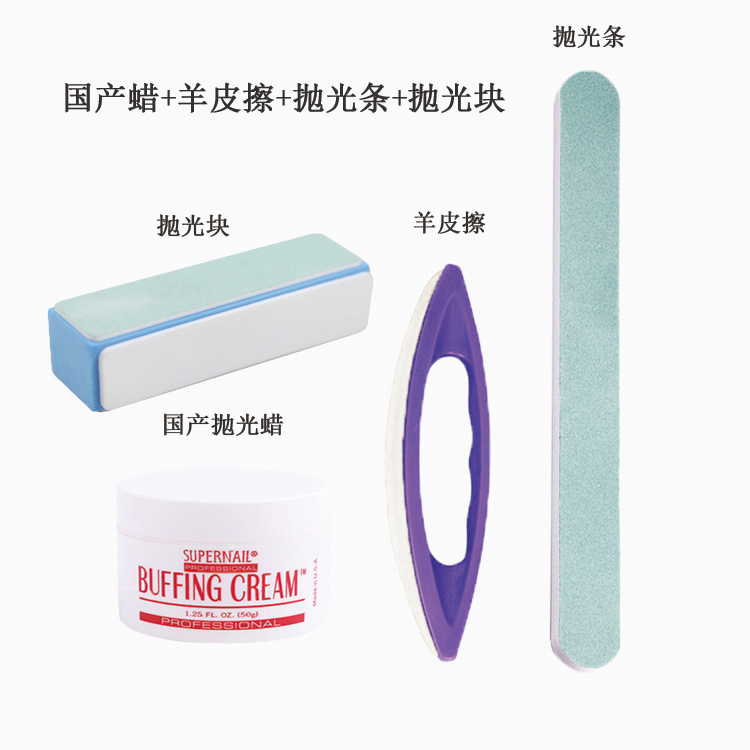 Nail tools imported polishing nails, beginners nail care, a worker's suit, homemade beginner waxing polishing