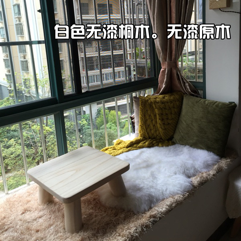 Wood wooden antique tatami bed Luohan arhat shelf collapse collapse pits Chinese tripod
