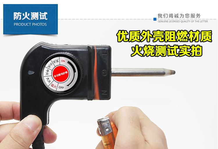 El Cuarteto de la línea eléctrica de Corea cambia de temperatura la sartén antiadherente de accesorios de la línea de suministro de energía eléctrica, de enganche.