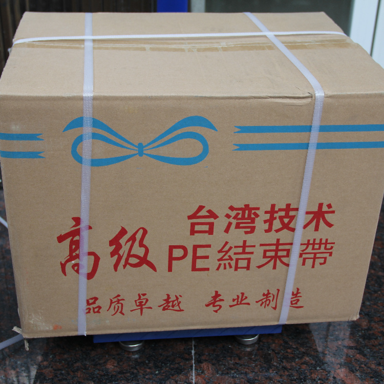 Taiwan PE automatic end belt tearing machine special carton packing plastic belt binding rope plastic rope packing