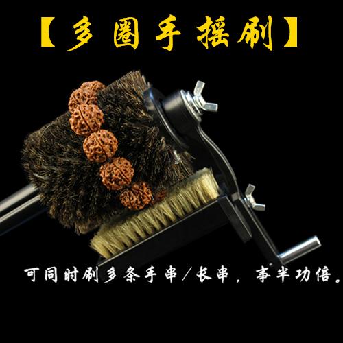 Small hand brush brush Wenwan black bristle brush olive sized Vajra Bodhi semi automatic brush brush bead artifact