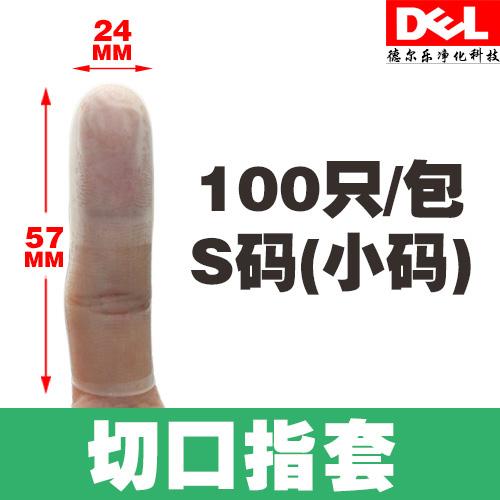 In Einem schreiben an ARBEITS - Gummi - kopfbedeckungen die Finger Finger zählen ein Lehrer anti - rutsch - Buch