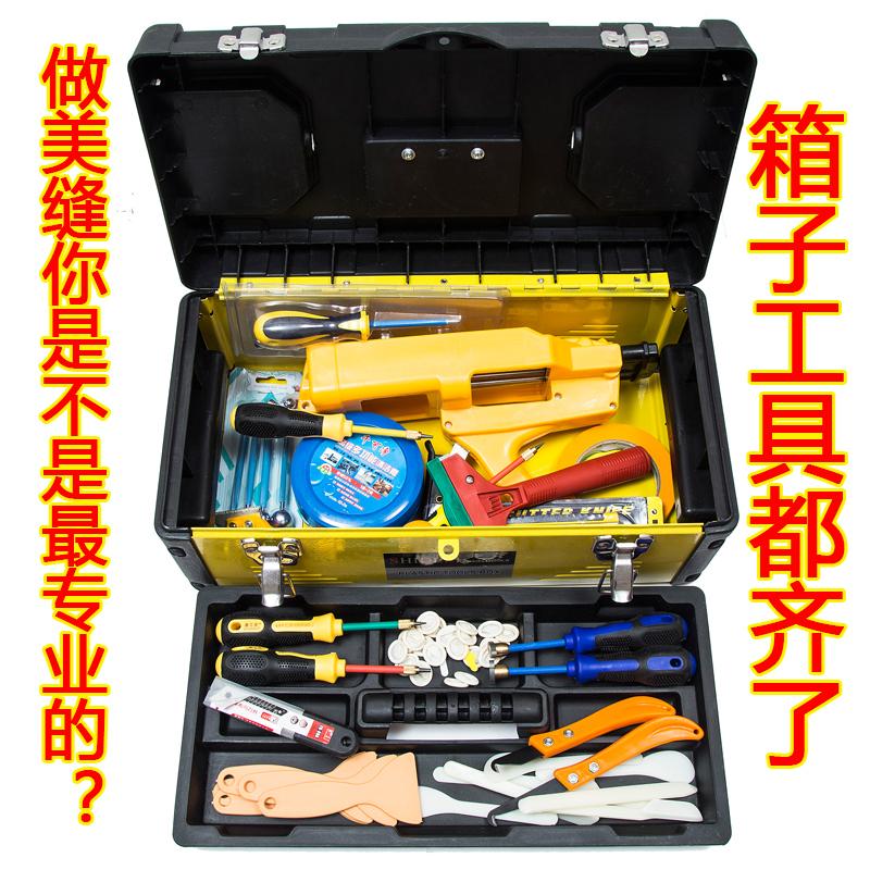 本当に美しい磁器タイル工事施工縫い工具の専門スーツ美縫い全ボックツイン省力膠銃