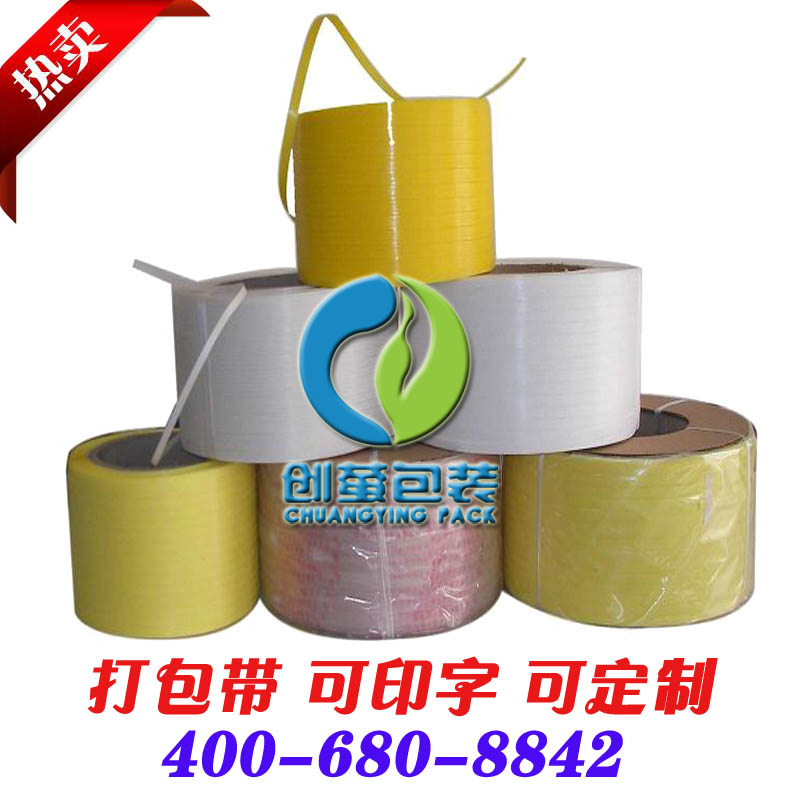 PP packaging bag for strapping machine can be printed with binding rope for packaging machine