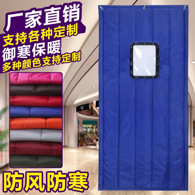 Schalldämmung klimaanlage warme jahreszeiten verdickung der Paket - wasserdicht kühlraum windschutzscheibe Dicke, warme Wasser vorhang angepasst