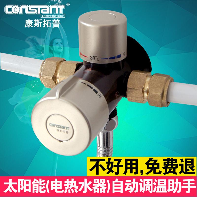 каждый день цена термостатический клапан переключения автоматического регулирования теплой солнечной электрический водонагреватель яркий наряд помощник термостатический клапан