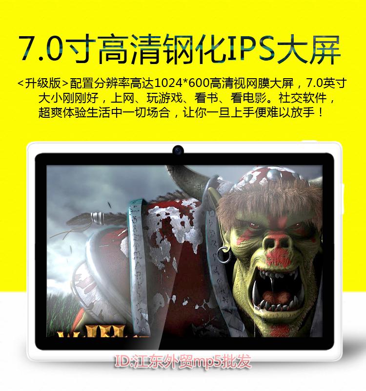 Delgado de 7 pulgadas de pantalla táctil inteligente mp5 Wi - Fi HD mp4 player 10 pulgadas de ocho núcleos reproductores MP5