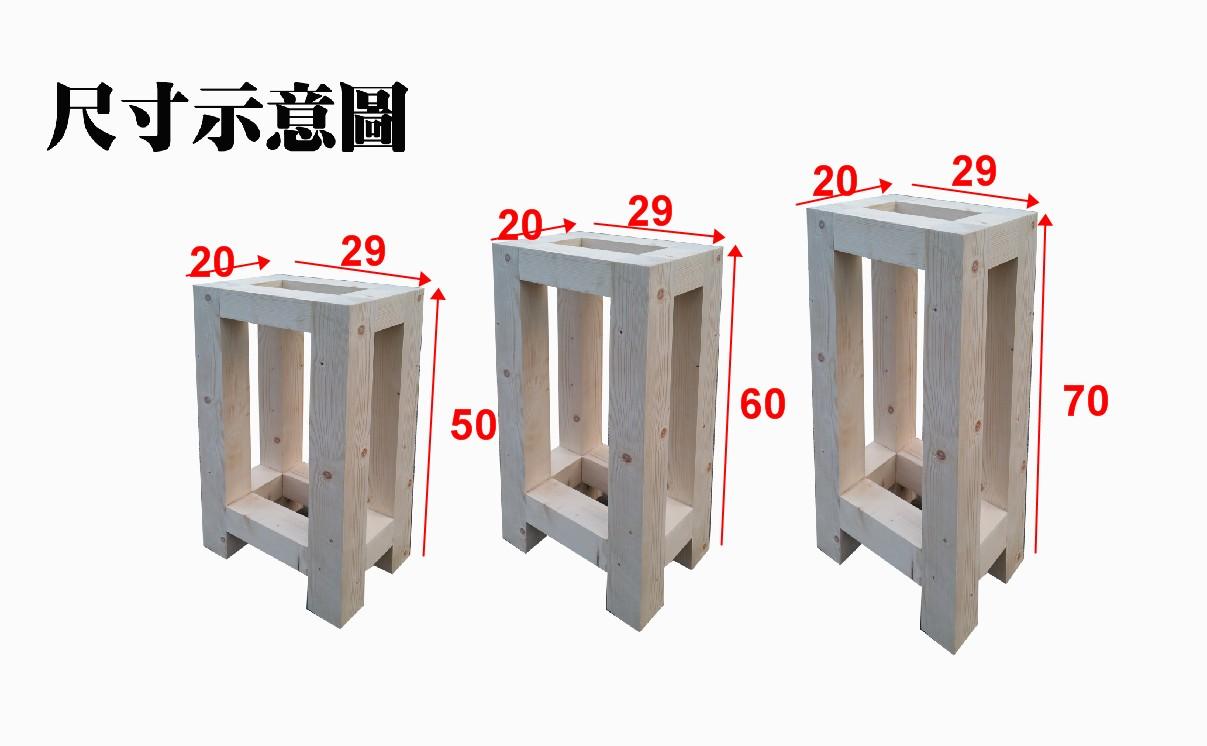Support ring wood metal iron tripod audio speaker package shelf shelf bracket post metal wood floor