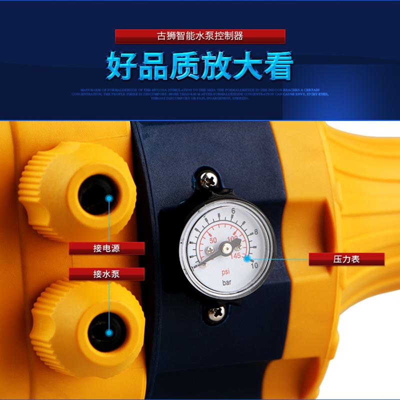 κλείσε το διακόπτη αυτόματου ελέγχου όλη την αντλία αυτόματα ρυθμιζόμενο διακόπτη πίεσης για τον έλεγχο της πίεσης του ελεγκτή