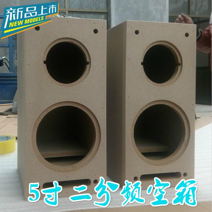 Spot offre Jiangsu paquet vide de haut - parleur corps vide - labyrinthe de 5 pouces de basse 4 pouces soprano de division par deux vides