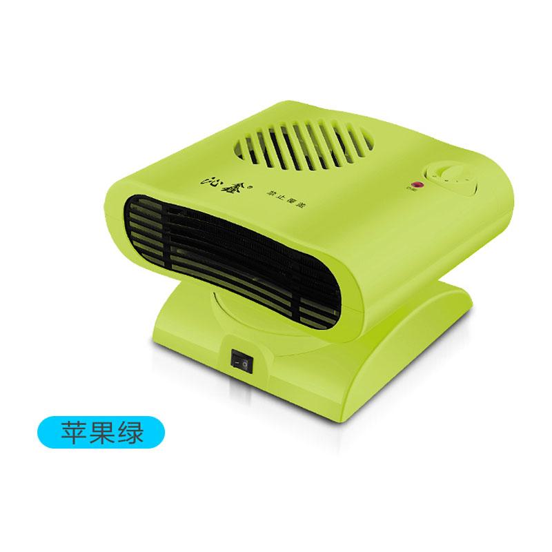 Der Kleine mini - fan den leeren heizungen kopfschütteln warme Luft bivalente, klimaanlage, klimaanlage, heizung)
