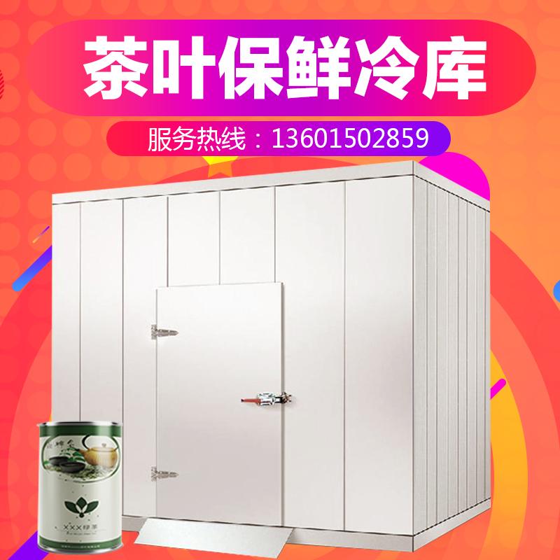 ผู้ผลิตเครื่องทำความเย็นตู้เย็นตู้แช่เครื่องทำความเย็นอุปกรณ์ทำความเย็นอุปกรณ์โรงงานโดยตรง