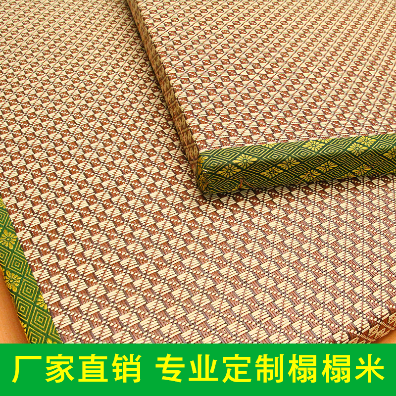 Tatami mats and custom floor m imperial rattan mat of natural coconut palm mattress Japanese cushion