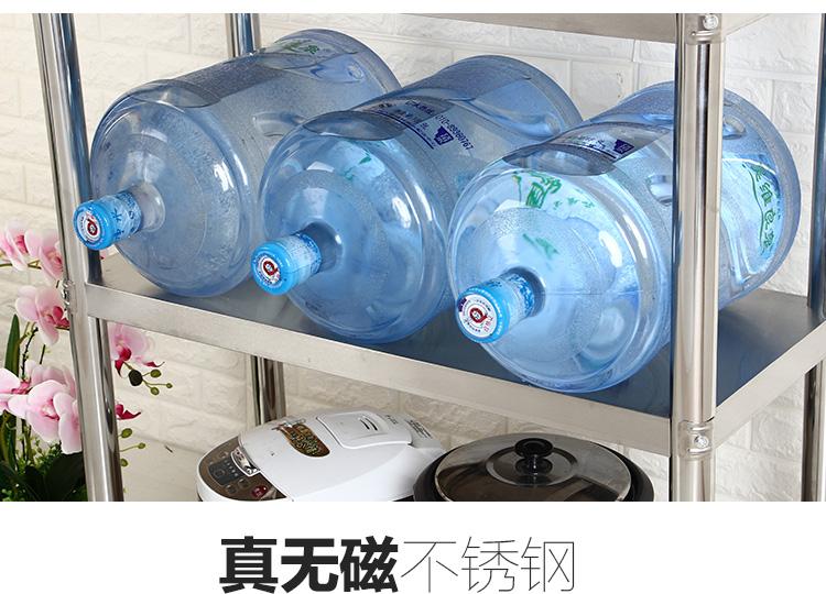 El periodo de almacenamiento de los productos de cocina de acero inoxidable de microondas de los hornos de microondas puede ser personalizado de microondas.