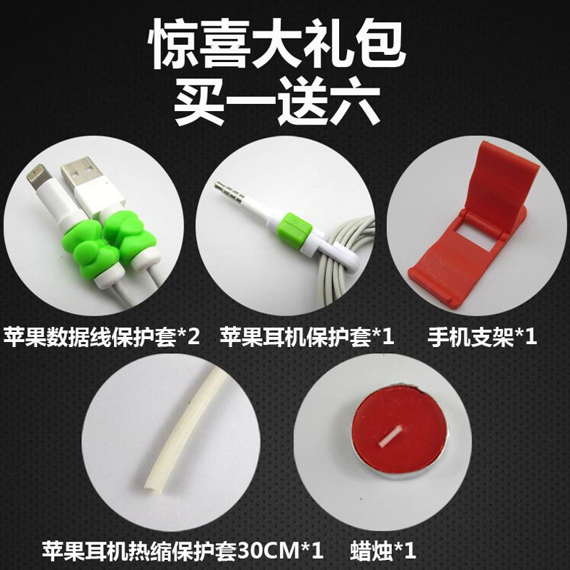 Reparación de líneas de datos de Apple tubo manguera auriculares Cubierta C contracción térmica cubierta de reparar la protección de datos