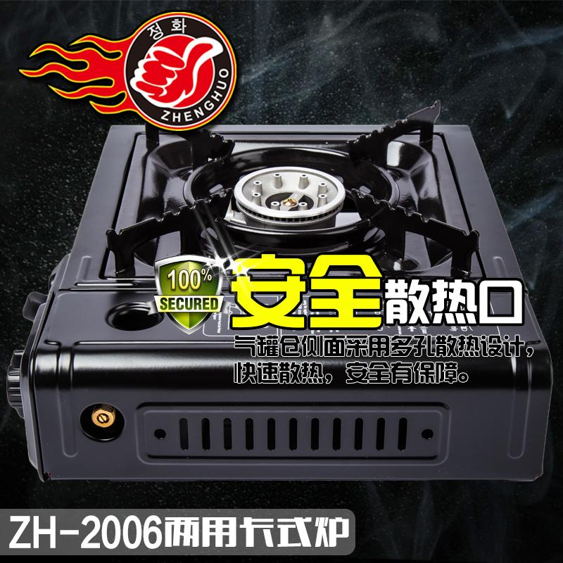 韩式 přenosný mini pastiňák 卡式炉 venkovní kempovat pastiňák troubě lpg kamna na zboží dvojího užití