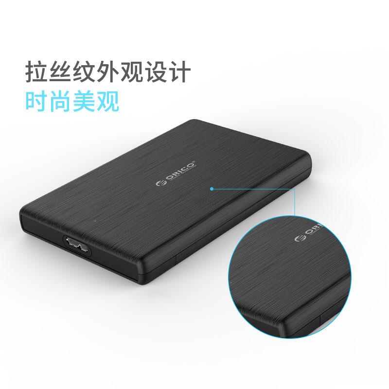 Mobile notizen mobile festplatte - festplatte SSD - festplatte sata - festplatte - box - notebook