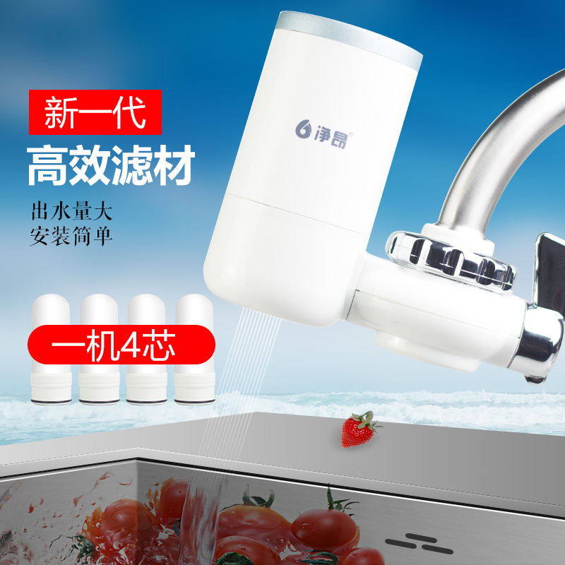 Water purifier, tap water purifier, ceramic composite filter carbon fiber core, household kitchen water purifier