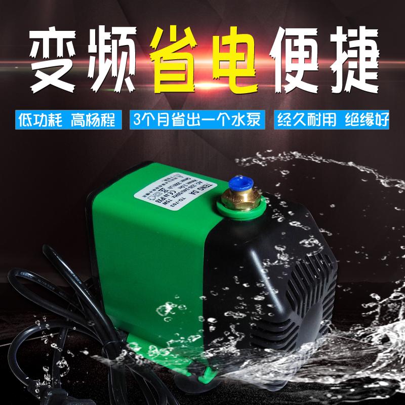 Rosa wasserversorgung Kleine wasserkreislauf wasserpumpe Maschine gravur umwälzpumpe tauchen zirkulierende Wasser Argon.